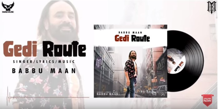 Gedi Route Lyrics